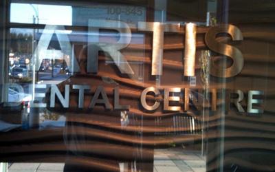 Artis Entrance